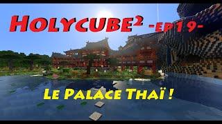 Holycube2 ep19 - Le Palace Thaï !
