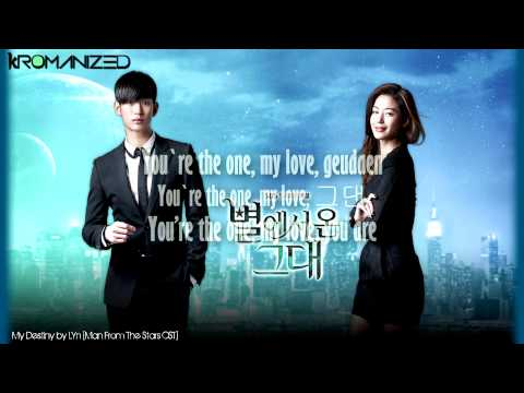 Video LYn - My Destiny [Man From The Stars OST] {Rom, Han, English Lyrics/Subs} download in MP3, 3GP, MP4, WEBM, AVI, FLV January 2017