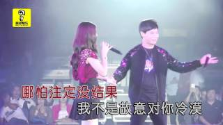 Video 我愛你勝過你愛我 MP3, 3GP, MP4, WEBM, AVI, FLV Januari 2019