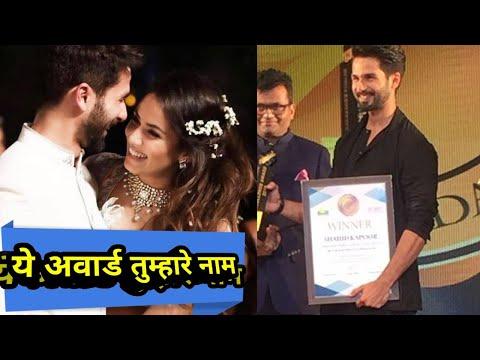 Shahid Kapoor Dedicates His Dadasaheb Phalke Award
