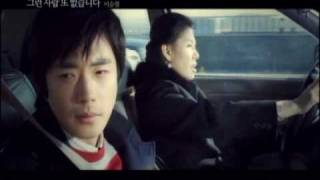 Nonton Lee Seung Chul No One Else More Than Blue Ost Film Subtitle Indonesia Streaming Movie Download