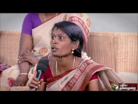 Neeyindri-Amayathu-Ulagu-Promo-11-09-2016-Puthiya-Thalaimurai-TV