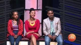 Ye Afta Cheawata Season 2 EP 11: Segen Vs Asrat