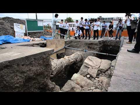 姫路城外堀発掘調査で橋の遺構確認