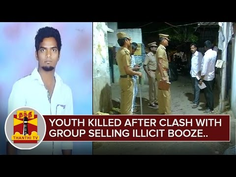 Youngster-hacked-to-death-after-clash-with-group-selling-Illicit-Booze-Thanthi-TV