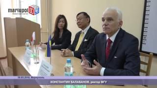 Посол Японии в Украине Суми Шигеки посетил Мариупольский университет