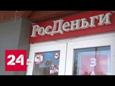 В подмосковном Пересвете коллекторы держат в страхе жителей целого подъезда - Россия 24 - DomaVideo.Ru