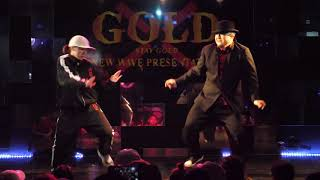 Rio feat. BROTHER BOMB – SUPER STAR GUEST DANCE