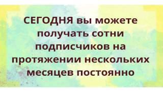 Реклама в рассылке на 80.000 подписчиков — Зубов Владимир — видео
