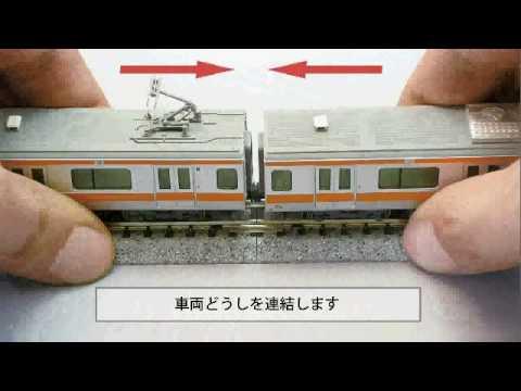[KATO] 鉄道模型入門☆M2セットで遊んでみよう