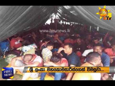 Sri Lankan High Commissioner requests permission to meet the migrants who were arrested in Malaysia
