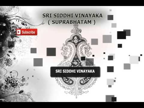 Video Sri Siddhi Vinayaka (Subrapatham)  | Sanskrit songs download in MP3, 3GP, MP4, WEBM, AVI, FLV January 2017