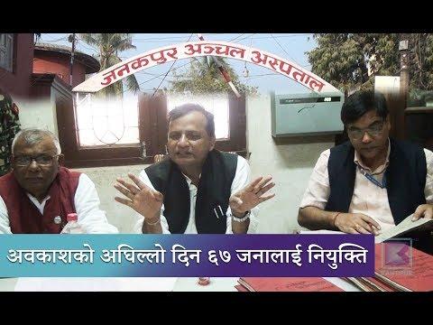 (Kantipur Samachar | मुख्यमन्त्रीको निर्देशन लत्याउने मेसुलाई कसले कारबाही गर्ने ? - Duration: 2 minutes, 9 seconds.)