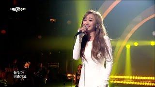 Video 【TVPP】Hyorin(SISTAR) - Fate, 효린(씨스타) -인연 @ I Am a Singer 3 MP3, 3GP, MP4, WEBM, AVI, FLV Agustus 2018