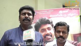 Kuimar and Pandiyan at Kadhal Solla Neram Illai Movie Audio Launch