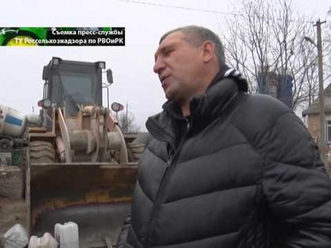 Бетонный завод на землях сельхозназначения