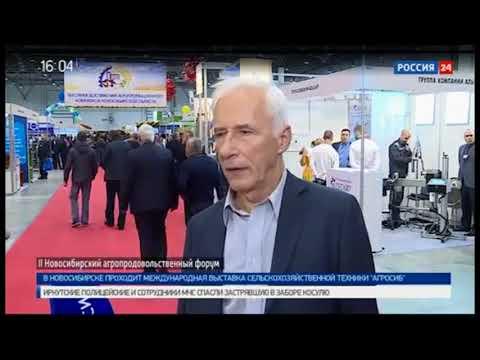 Интервью Власова Н.А. Россия 24