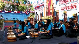 Traditional Thai Music 2013
