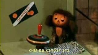 Download Lagu Cheburashka's Song in Yakut Mp3