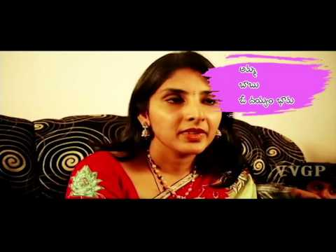 Veeri Veeri Gummadi Pandu movie Concept Video
