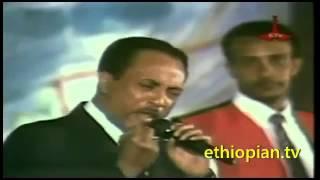 Tilahun Gessesse   Yasalefnew Zemen