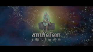 Oruthal Tamil Movie HD Trailer
