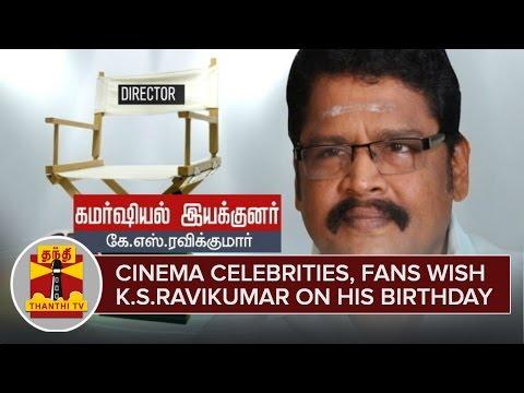 Cinema-Celebrities-and-Fans-wish-K-S-Ravikumar-on-his-Birthday--Thanthi-TV