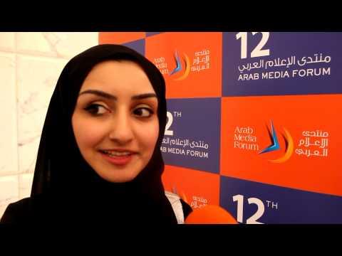 لقاء مع مريم فكري في منتدى الإعلام العربي 2013