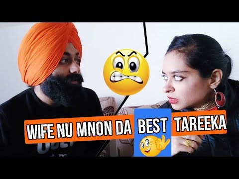 When Your Wife Gets Angry | Husband Wife Funny Video