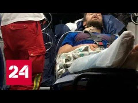 Из Верзилова пытаются слепить \следующую жертву отравителей из России\ - Россия 24 - DomaVideo.Ru
