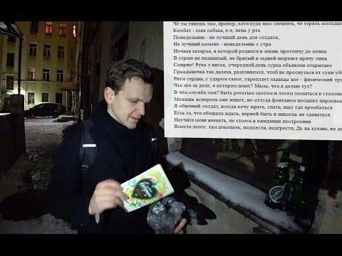 ТЕКСТ ЛАРИНА НА ВЕРСУС С ДЖАРАХОВЫМ СЛИТ квестларина - DomaVideo.Ru