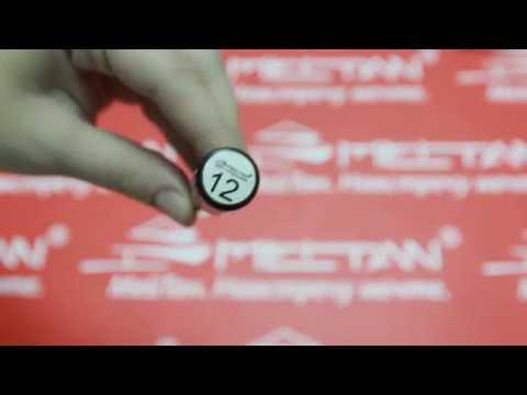 Блеск для губ «Калейдоскоп чувств» №12 Yao Yan MeiTan
