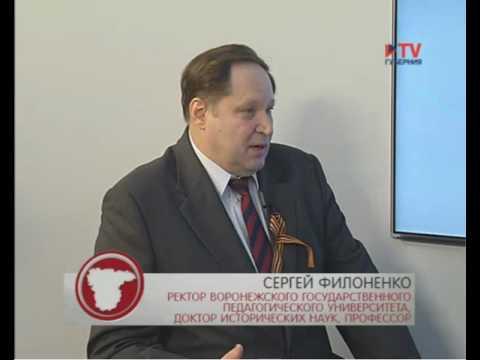 Накануне Дня Победы ректор ВГПУ дал интервью телеканалу «TV-Губерния» (видео)