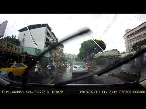 板橋 信義路 機車 車禍