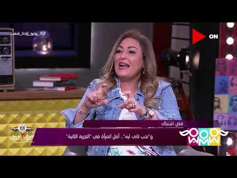 فيديو- هيدي كرم ونهال عنبر تتحدثان عن طلاقهما