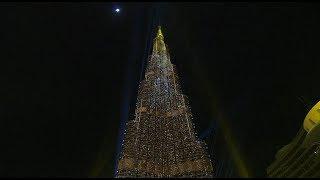 Download Video Dubai New Year 2018: midnight light show at the Burj Khalifa MP3 3GP MP4