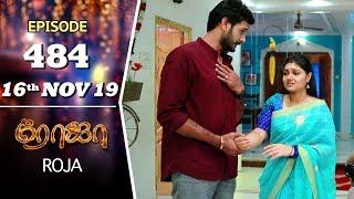 ROJA Serial | Episode 484 | 16th Nov 2019 | Priyanka | SibbuSuryan | SunTV Serial |Saregama TVShows
