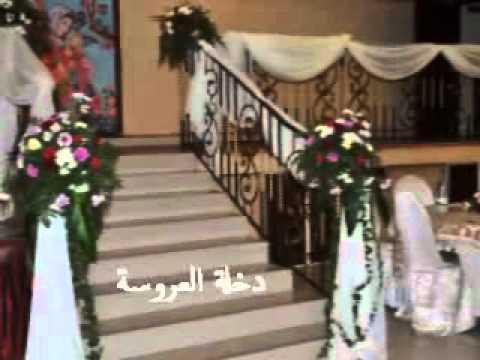 قاعة رومانس للاحتفالات ام الحمام