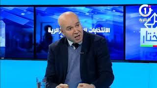 عبد الرحمان عرعار .. الله يكون في عون الرئيس القادم ..؟