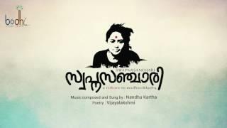 Video Neermaathalathinte | Swapnasanchaari | Vijayalakshmi | Nandhu Kartha | Bodhi Silent Scape MP3, 3GP, MP4, WEBM, AVI, FLV September 2018