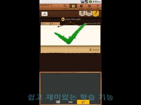 Video of Vietnamese-Korean Dictionary