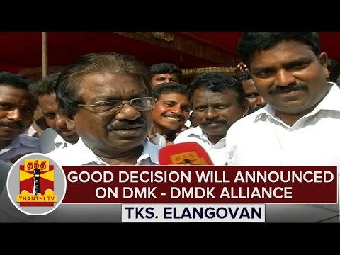 Good-Decision-will-be-Announced-On-DMK-02-03-2016