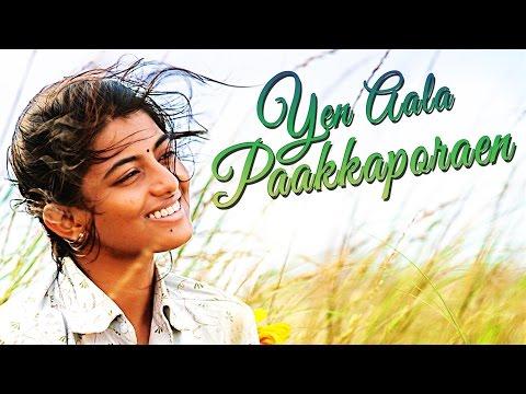 Video Kayal - Yen Aala Paakkaporaen Video | Anandhi, Chandran | D. Imman download in MP3, 3GP, MP4, WEBM, AVI, FLV January 2017
