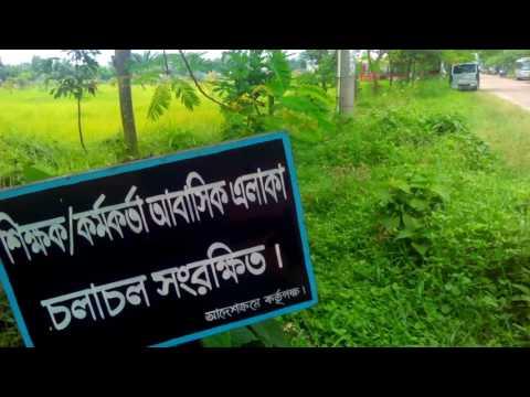 Video Begum Rokeya University,Rangpur download in MP3, 3GP, MP4, WEBM, AVI, FLV January 2017