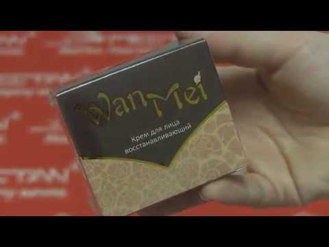 Крем для лица восстанавливающий с улиткой (для вечернего ухода) Wan Mei MeiTan