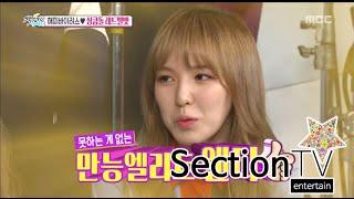 [Section TV] 섹션 TV - Red Velvet Ye-ri, act charming!  레드벨벳 예리, 애교 폭발! 20150830, MBCentertainment,radiostar