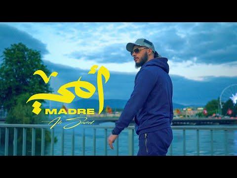 Ali Ssamid - MADRE (Official Music Video) Prod. IM BEATS  علي الصامد - أمي