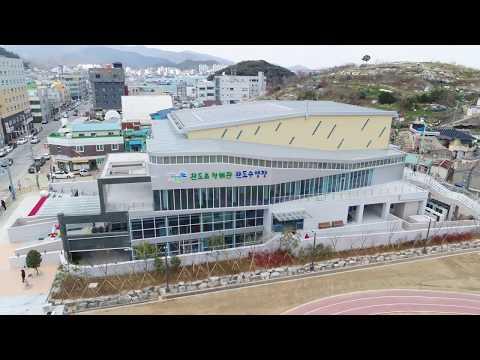 완도 수영장 개장 홍보 영상 동영상의 캡쳐 화면