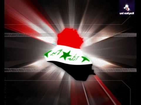 يا عراق شد حيلك - صلاح حسن ونصرت بدر