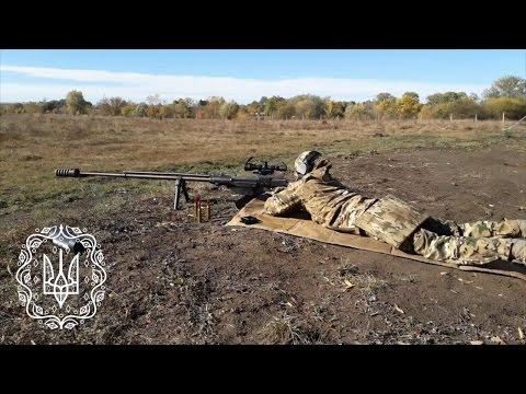 Украинцы собрали снайперскую винтовку из противотанкового ружья образца 1941 год